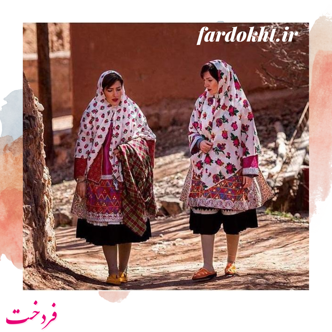 لباس سنتی ابیانه ای